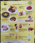 RgdePr9 122x150 - ポケモンカフェのメニューが発表!ハンバーガー一個なんと1,706円