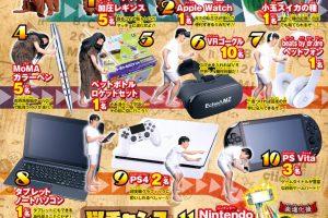 Yv9eQQu 300x200 - 【悲報】週刊少年ジャンプ、PS4が進化してvitaが生まれたと主張してしまう