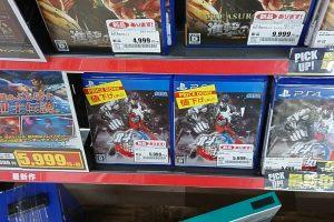 dotup.org1493098 300x200 - 『進撃の巨人2』発売から1週間で36%引きの大暴落中!