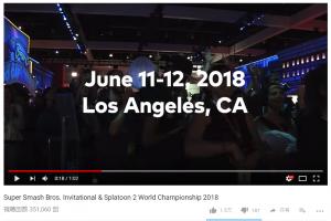 f81fd2e4c52864042852c112ce927ae2 33 300x200 - 【速報】任天堂、E3にてスマブラ、スプラ2の世界大会を開催!