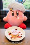 feY2j8c 100x150 - ポケモンカフェのメニューが発表!ハンバーガー一個なんと1,706円
