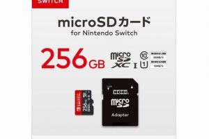 l 5ab0f2c8b90b6 300x200 - 朗報 Nintendo Switchに対応した256GBの任天堂公認microSDカードが5月に発売