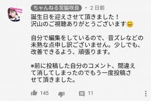 ljXJ7IC 300x200 - HKT48の宮脇咲良さん、スプラトゥーン2が好きすぎて実況解説動画を自分で編集してアップしてしまう