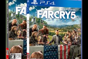 pkg img 300x200 - 世界一面白いゲーム、Far Cry5、遂に発売。アメリカモンタナ州を舞台に、カルト教団を倒すため、住民達と協力してレジスタンスするFPS。