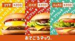 tu0hjML 150x83 - ポケモンカフェのメニューが発表!ハンバーガー一個なんと1,706円