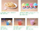 uRQv2Lh 150x119 - ポケモンカフェのメニューが発表!ハンバーガー一個なんと1,706円