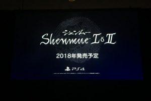 1 23 300x200 - PS4「シェンムー1・2」「新サクラ大戦」発売キタ——(゚∀゚)——!!