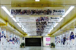 新宿駅がアズールレーンのせいで凄いことになってる