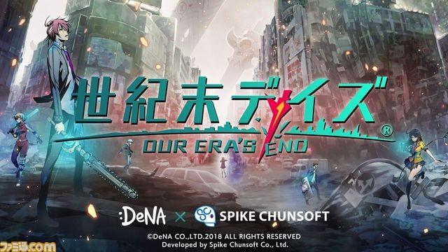 スパチュン、『不思議のダンジョン』チームの完全新作を発表!