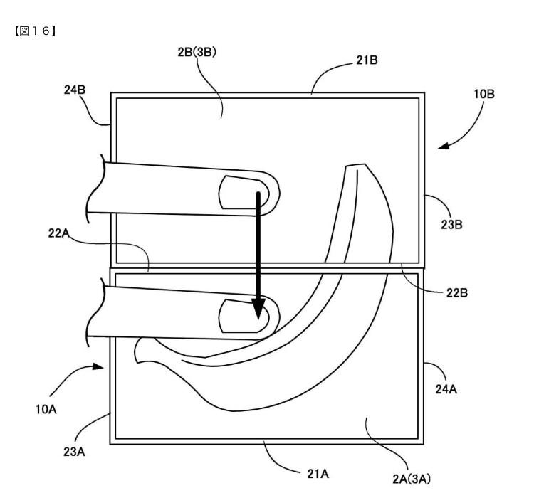【噂】任天堂が2画面採用の次世代3DSと思われる特許を出願!!特許画像が公開!!