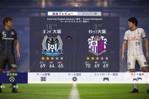 DbICR4UV4AAU1Kr 300x200 - 【朗報】Switch版FIFA18が12万本突破!!!!!!!!!!!!!!!【ウイイレw】