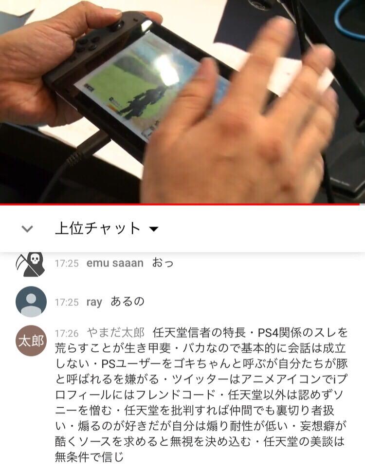 PUePEci 【悲報】セガ公式生放送、コメント欄が大荒れ
