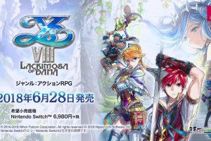 UXbXXDL 300x200 - 【悲報】スイッチ版イース、PS4版より高い...