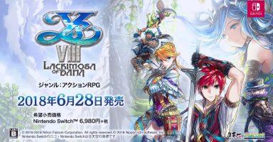 【悲報】スイッチ版イース、PS4版より高い...