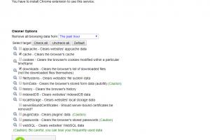 f81fd2e4c52864042852c112ce927ae2 9 300x200 - 【Windows10】Chromeを簡単に激速にする方法が見つかる 設定所要時間5分程 「PC版」