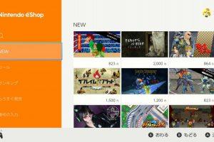 image1 1r3v 300x200 - IGN「Switchにはできばえが怪しいいい加減すぎる作品が集結しつつある」