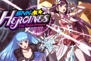 snk heroines 2 656x328 300x200 - 日本一ソフトウェア米支社「SwitchとPS4で同時にゲームを発売した結果、SwitchはPS4の2倍売れた」