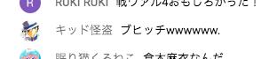 yipHCfa 【悲報】セガ公式生放送、コメント欄が大荒れ