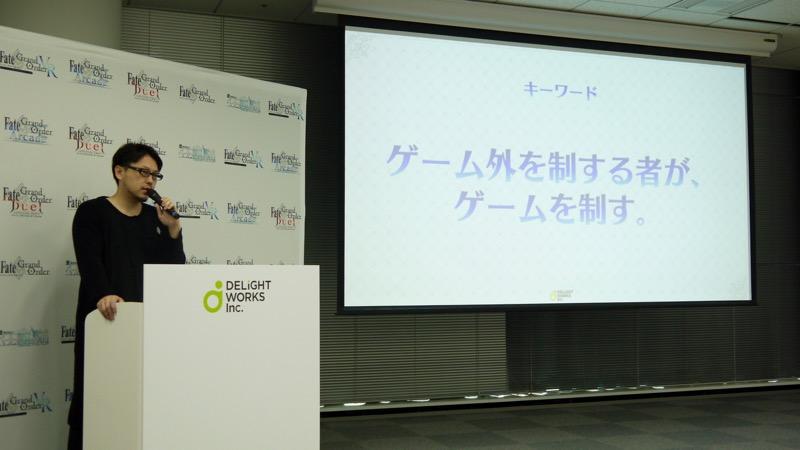 1d_fgo_dw-8 【朗報】FGOの名ディレクター塩川さん、とんでもないものをデザインしてしまう…