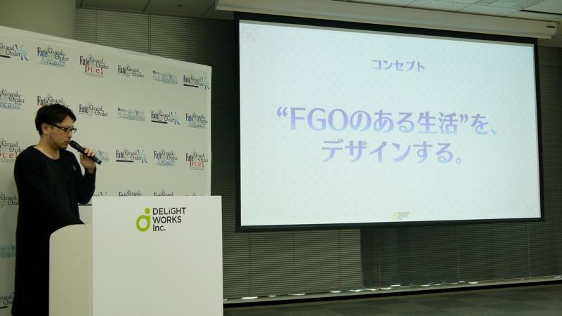 1d_fgo_dw-9 【朗報】FGOの名ディレクター塩川さん、とんでもないものをデザインしてしまう…