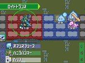 ロックマンエグゼに激似なフリーゲームが発見される。判定頼む