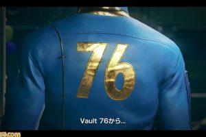 5b0eb7fdd6ba3 300x200 - 【悲報】Fallout76、ただのオンラインゲームだった件