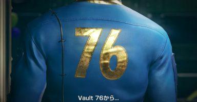 5b0eb7fdd6ba3 384x200 - 【悲報】Fallout76、ただのオンラインゲームだった件