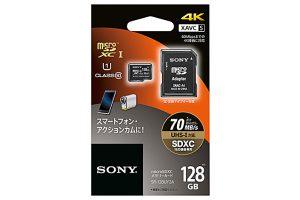 SR 128UY2A pack 300x200 - ソニー公式ストアSDカード23800円(128G)