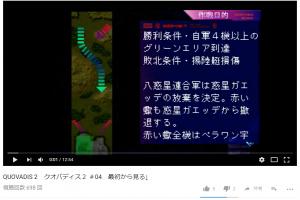 f81fd2e4c52864042852c112ce927ae2 23 300x200 - 日本のゲームメーカーってRTS意地でも作らないの何で?