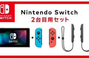 f81fd2e4c52864042852c112ce927ae2 36 300x200 - 【朗報】Switch、ドック無しで販売