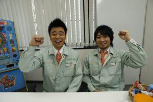 gHVcSiY 300x200 - 【朗報】ゲームセンターCX課長補佐に声優の中村悠一さんが就任