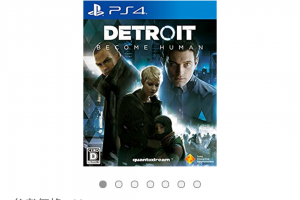 i9ptXH9 300x200 - 【悲報】PS4「デトロイト」 初週3.9万