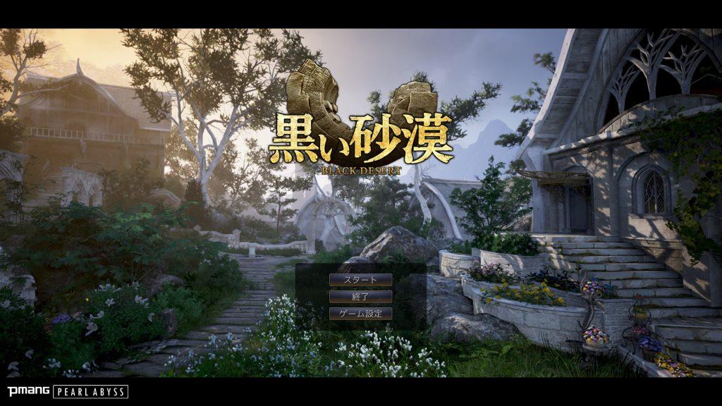 image10 2yxw 1024x576 - オンラインゲームでありがちな地雷ネーム