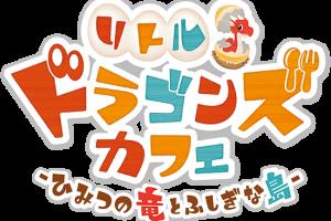 logo maintitle 300x200 - マーベラス「他にもまだまだSwitch向けタイトルが続々控えているので、続報をお楽しみに! 」