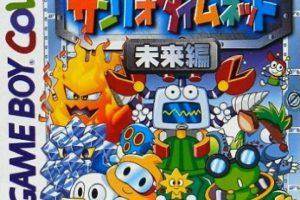 o0720090913502421261 300x200 - 「第2のポケモンになり損ねたゲーム」で3番目に思いついたゲーム