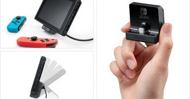 任天堂から『Nintendo Switch充電スタンド(フリーストップ式)』がキターーーーー