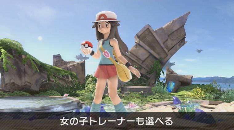 2-9 任天堂、Switch版「スマブラ」は12月発売 過去作キャラが「全員参戦」
