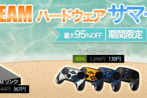 2018 SteamHDW Summer 1000 300x200 - Steamのサマセでお前らは何を買った?