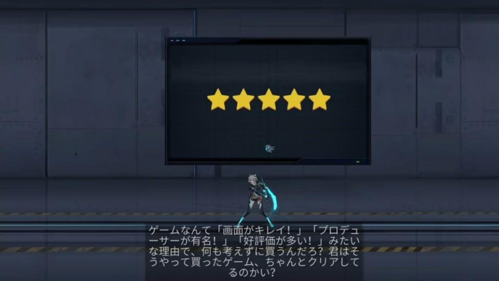 3XjL4PL - 【悲報】スイッチDL1位のゲーム「ICEY」、ゲーム内で実績にこだわりすぎるソニー信者ちゃんを一刀両断