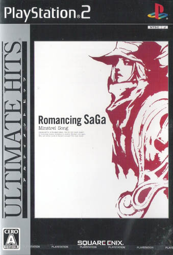4324p1 - 【JRPG】 ミンサガこと、「ロマンシングサガ -ミンストレルソング-」ってRPGが日本最高峰のRPGらしいぞ 知ってたか?