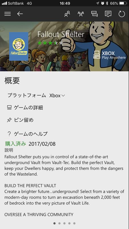 5766OHz - 【悲報】フォートナイトのEpic Games、ソニーを煽る
