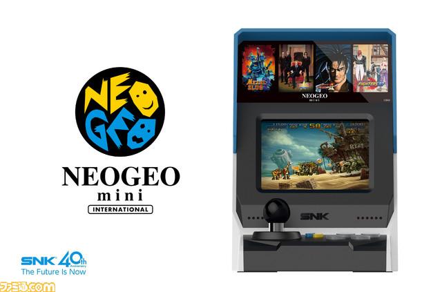 "5af3a968eb2c5 - 【ゲーム/100メガショック】""NEOGEO mini""収録タイトルを発表! 「KOF」「メタルスラッグ」など40本 International版は14本異なる"