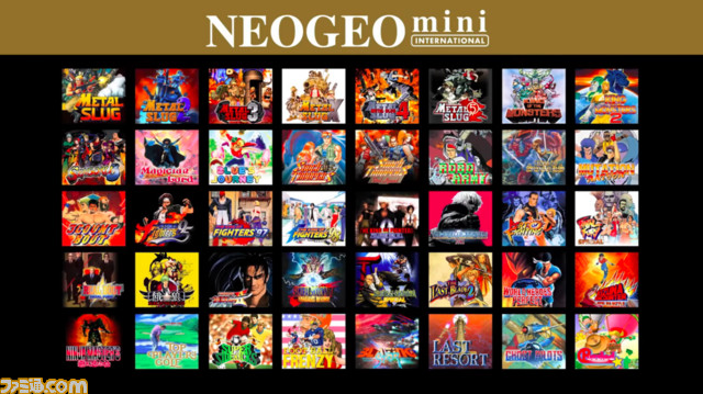 "5b1c8bcf0cc9c - 【ゲーム/100メガショック】""NEOGEO mini""収録タイトルを発表! 「KOF」「メタルスラッグ」など40本 International版は14本異なる"