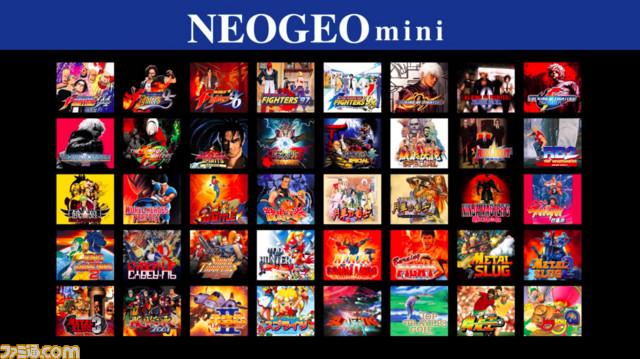 "5b1c8bcf813e4 - 【ゲーム/100メガショック】""NEOGEO mini""収録タイトルを発表! 「KOF」「メタルスラッグ」など40本 International版は14本異なる"
