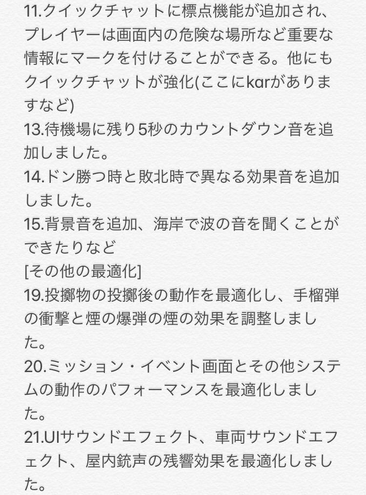 6 5 - 【悲報】PUBGさん、モバイル版に全力を注ぎ復活を狙う