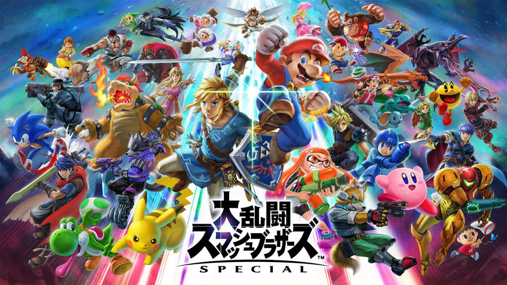 96119e8a72d17509797900d937d977b3 1024x576 - Nintendo Switch『大乱闘スマッシュブラザーズ SPECIAL』2018年12月7日に発売決定!!!!!!!