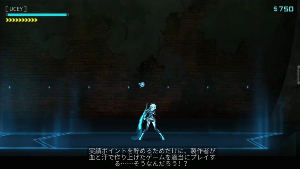 GP6iJUW 1024x578 - 【悲報】スイッチDL1位のゲーム「ICEY」、ゲーム内で実績にこだわりすぎるソニー信者ちゃんを一刀両断