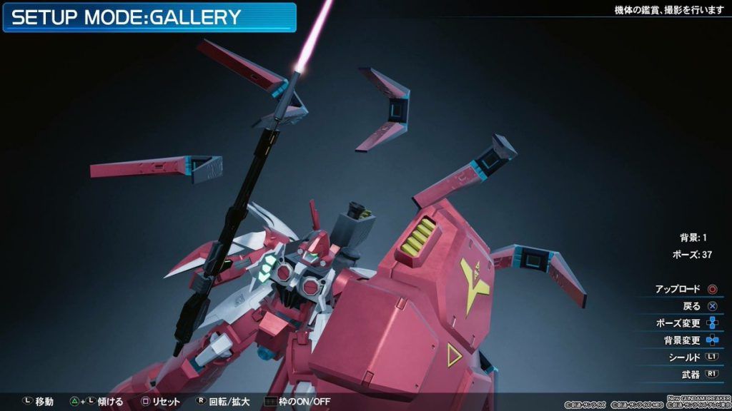 M4q7UTC 1024x576 - 【悲報】New ガンダムブレイカー43%オフ