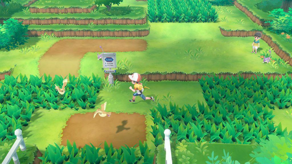 PVgtOFK 1024x576 - 【ゲーム】ポケモン新作、「ポケモンクエスト」発表 任天堂スイッチ向け 「GO」と連動