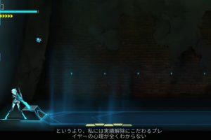 SSTmU0E 300x200 - 【悲報】スイッチDL1位のゲーム「ICEY」、ゲーム内で実績にこだわりすぎるソニー信者ちゃんを一刀両断